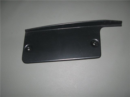 Picture of headlight access panel front, right