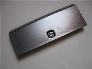 Afbeeldingen van deksel dashboardkastje 1500, zwart